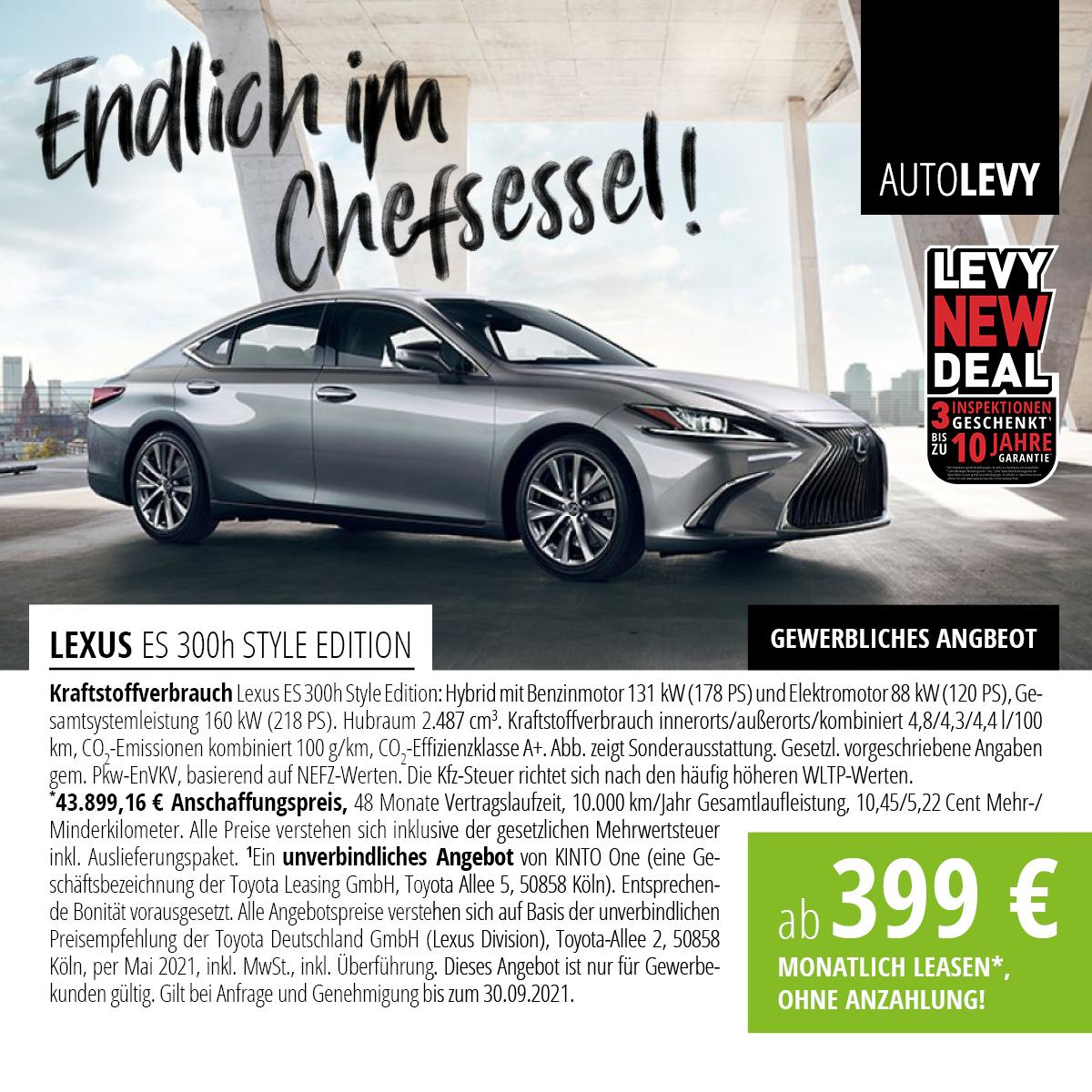 Lexus ES 300h Style Edition