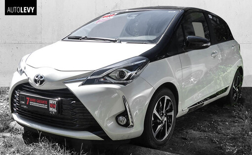 Yaris Style Selection White
