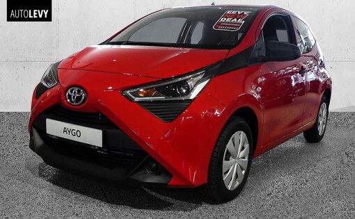 AYGO X RED DEAL